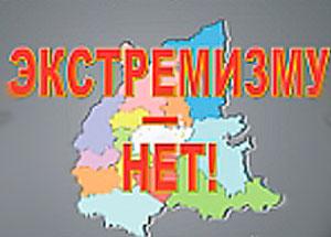В пресс-центре холдинга «Сибирская медиагруппа» состоялся Круглый стол по теме «Профилактика преступлений экстремистской и террористической направленности среди молодежи»