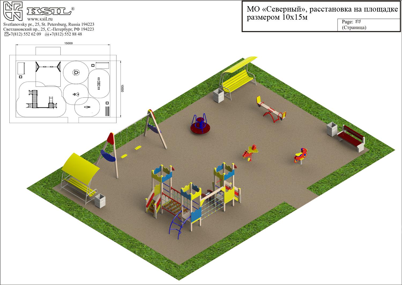Детская игровая площадка своими руками: 800 фото, пошаговые инструкции 18