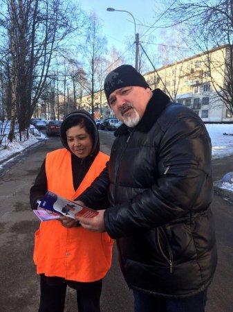 27 марта сотрудники Местной администрации МО МО Северный провели обход территории и провели разъяснительную работу, направленную на профилактику экстремизма