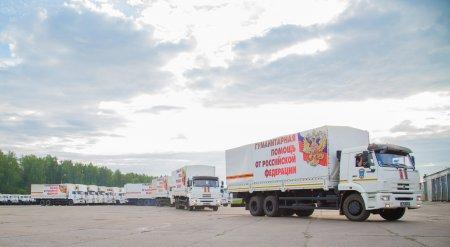 В Калининском районе объявлен сбор гуманитарной помощи пострадавшим от пожаров в Забайкальском крае